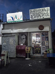 (chidorian) Tags: photowalk photowalking tekupachi   20161203 tokyo    ricoh gx200