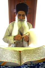 The Sikh Scripture