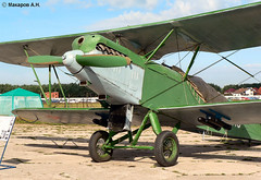 "Polikarpov R-5 (2) • <a style=""font-size:0.8em;"" href=""http://www.flickr.com/photos/81723459@N04/10086634625/"" target=""_blank"">View on Flickr</a>"