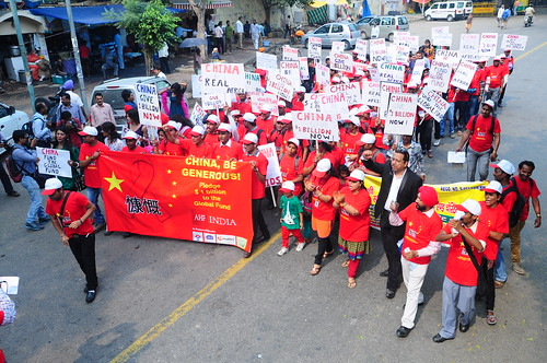 India: China Global Fund Protest