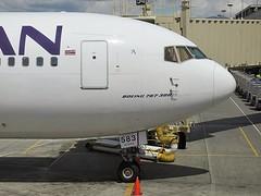 HA 767-33A(ER) N583HA (kenjet) Tags: gate aircraft jet hawaiian honolulu ha 767 hnl ltu 767300 honoluluinternationalairport hawaiianairlines 767300er phnl a n583ha 76733aer damup ltusud