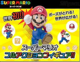 【新增立體動畫裝置影片】S.H. Figuarts SUPER MARIO 超級瑪利歐