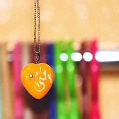.##Muna#MyName # # # #Wish (A S T O O R H - V.I.P) Tags: hope muna myname