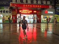 red glow ximenkou guangzhou copy (anwoody) Tags: done china guangzhou streetlife