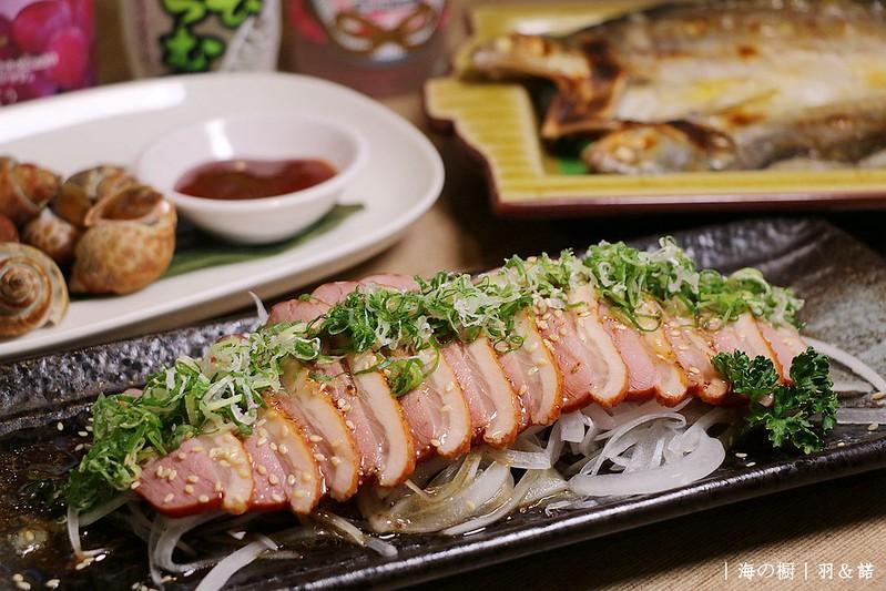 海之櫥北投日本料理063