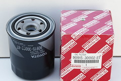 90915-30002-8T Oil Filter Toyota (EmilasLex) Tags: 90915300028t oil filter denso bt1154100840 bt115410084 bt9892690181 toyota twin element grnuine parts motor corporation made thailand filtru ulei engine avensis corolla hiace hilux dyna coaster land cruiser canon eos 5d mark iii ef100mm f28l macro is usm emilas lex 9091530002