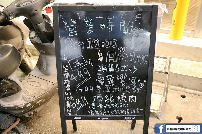 燒肉殿東區燒肉吃到飽004