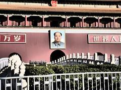 China - Beijing - Forbidden City & Tiananmen Square (31) (pensivelaw1) Tags: china tiananmensquare beijing