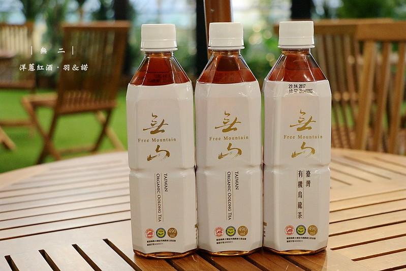 無二洋蔥紅酒&無山台灣有機烏龍茶51