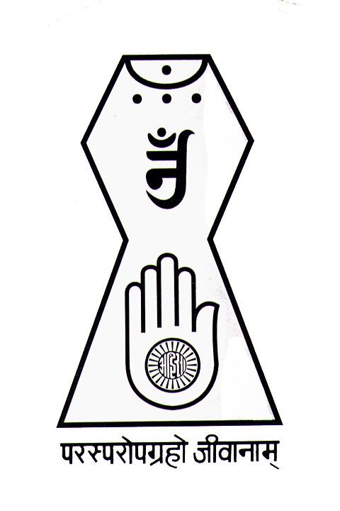 The Jain Symbol The Pluralism Project