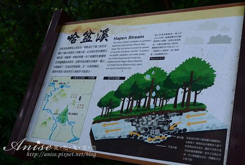 福山植物園_037.jpg