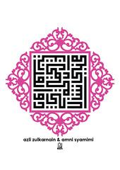Print (REKA KUFI) Tags: calligraphy nama jawi khat kufic kufi kerawang