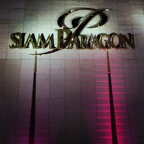 Siam Paragon_17