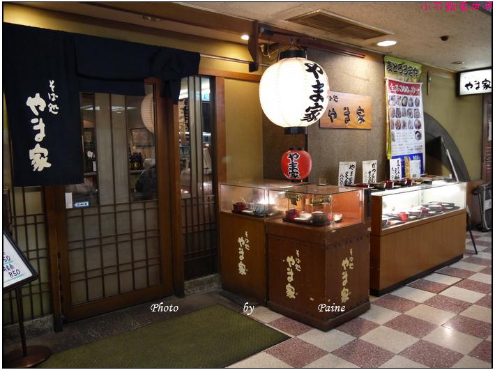 關空-新大阪-鳥取 (22).JPG