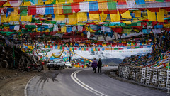 По дорогам Тибета