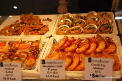 DSC_7859 (RachBox) Tags: sydney australia seafood   sydneyfishmarket