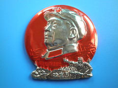 Defend Chen-pao Island  (Spring Land ()) Tags:       mao zedong badge asia china