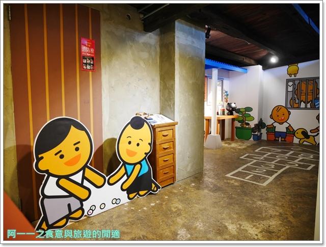 七星柴魚博物館.花蓮伴手禮.親子旅遊.觀光工廠image044