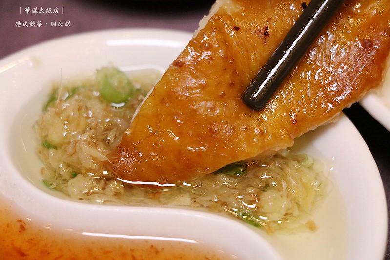 華漾大飯店港式飲茶185