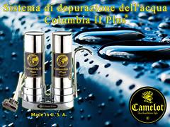 22-11-16-columbia-ii-plus-italy (filtriacquacamelot) Tags: filtri depuratoredellacquadomestico refrigeratori filtriperlacqua erogatoredellacqua raffreddamento camelotinternazionalitalia depuratoredellacqua depuratoredellacquaroma