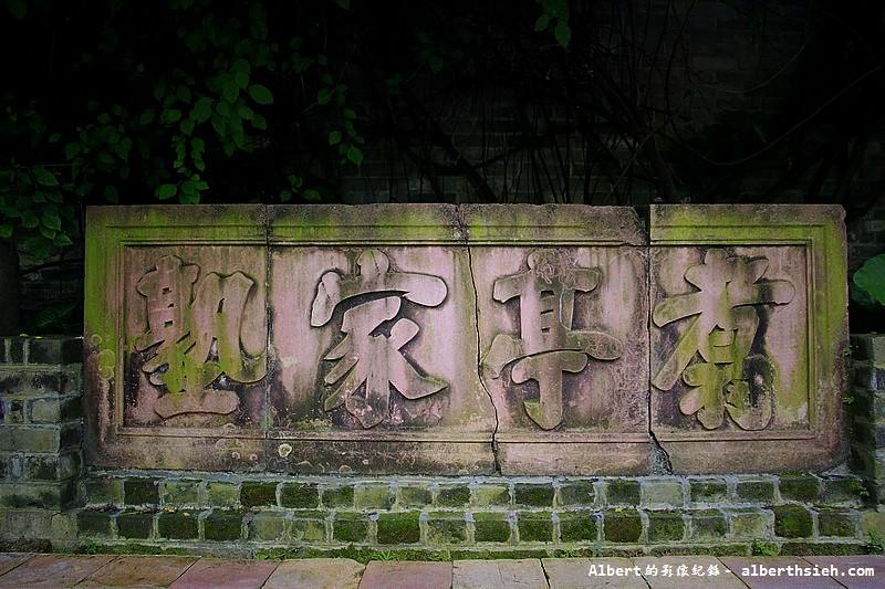 【古宅園林】廣東東莞 (32)