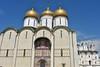 Ru Moscow Kremlin Cathedr Arkhangelsky1