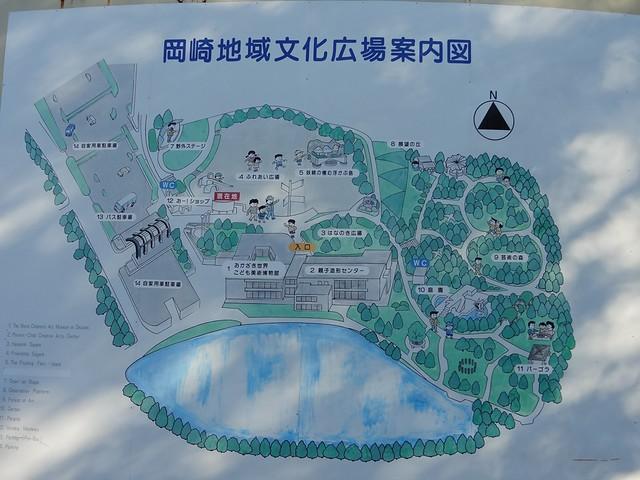 おかざき世界子ども美術博物館は岡崎地域文化広場の中にありま。|おかざき世界子ども美術博物館