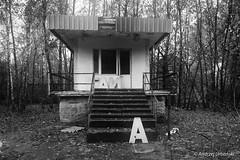 DSC_1512 (andrzej56urbanski) Tags: chernobyl czaes ukraine pripyat prypeć