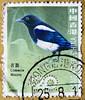 great stamp Hong Kong, China $ 20.00 Eurasian magpie (Elster, Pica pica, Καρακάξα, szarka, Сорока, 喜鹊, urraca común, カササギ, Sroka zwyczajna, Pie bavarde, gazza ladra) 切手 Briefmarke スタンプ Postzegel zegel zegels postzegel марки टिकटों แสตมป์ znaczki 우표 Frimær (stampolina, thx! :)) Tags: china commonwealth stamps stamp 切手 briefmarke briefmarken スタンプ postzegel zegel zegels марки टिकटों แสตมป์ znaczki 우표 frimærker frimärken frimerker 邮票 طوابع bollo francobollo francobolli bolli postes timbres sello sellos selo selos razítka γραμματόσημα bélyegek markica antspaudai маркица pulları tem perangko bird vogel birds vögel asien asia hongkong eurasianmagpie elster picapica καρακάξα szarka сорока 喜鹊 urracacomún カササギ srokazwyczajna piebavarde gazzaladra blau blue bleu