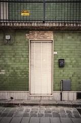 the doors #249 (.CLOSER.) Tags: closer photography analogic urban elements doors nikon nikkor f4 28mm af porta architettura trama astratto testo city arco allaperto finestra lavorazione della pietra mattone muro di mattoni