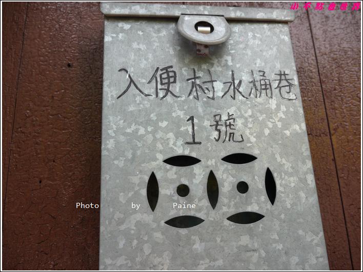 澳門路環橋記咖啡美食 (32).JPG