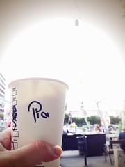 budapest summer (piaktw) Tags: summer cup vegan hungary budapest latte pia starbuck soylatte