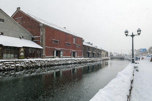 Otaru City, Japan, December, 18th, 2009: Otaru Canal with snowing sight view in winter
