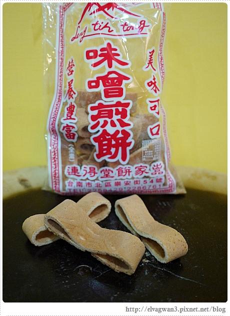 連得堂煎餅-11