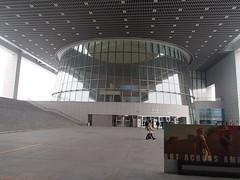 National Museum Seoul