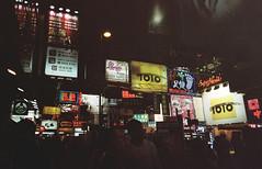 Hong Kong night crowd (planetails ) Tags: signs night 35mm dark hongkong crowd grain nightlife grainy neonsigns filmphotography ultrawideandslim vivitaruws