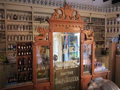 Botica de Santa Teresita, old pharmacy in San Miguel de Allende, Mexico (Paul McClure DC) Tags: sanmigueldeallende mexico bajo guanajuato nov2016 historic architecture sculpture