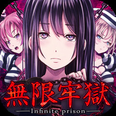Escape Game Infinite Prison - Android & iOS apps - Free (jpappsdl) Tags: adventure adventuregame android apps charge easy element entrainment escape escapegame escapegameinfiniteprison free function gallery game girl infinite infiniteprison interlace ios japan japanese kawaii maiden multiending operation prison rescue underground