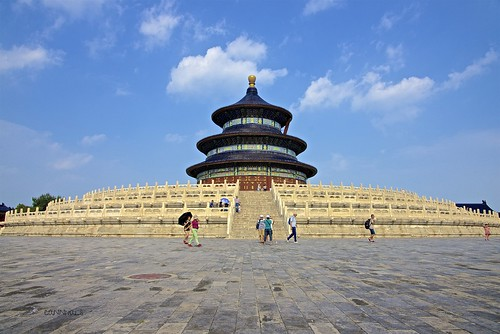 Thumbnail from Temple of Heaven