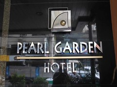 Pearl Garden Hotel (hotels Philippines) Tags: pearl garden hotel