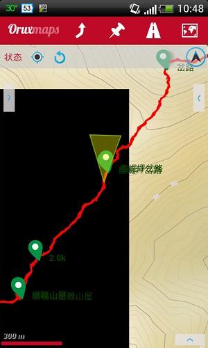 oruxmaps-offline-map-download-resume-error