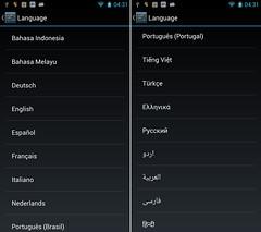 smartphone quadcore umix2 (Photo: SpeMallcom on Flickr)