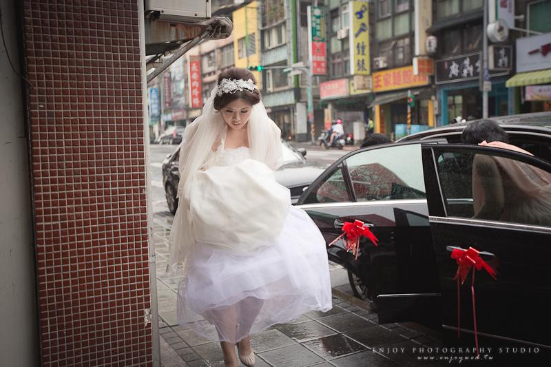 長彥 桂榕 婚禮-0086.jpg