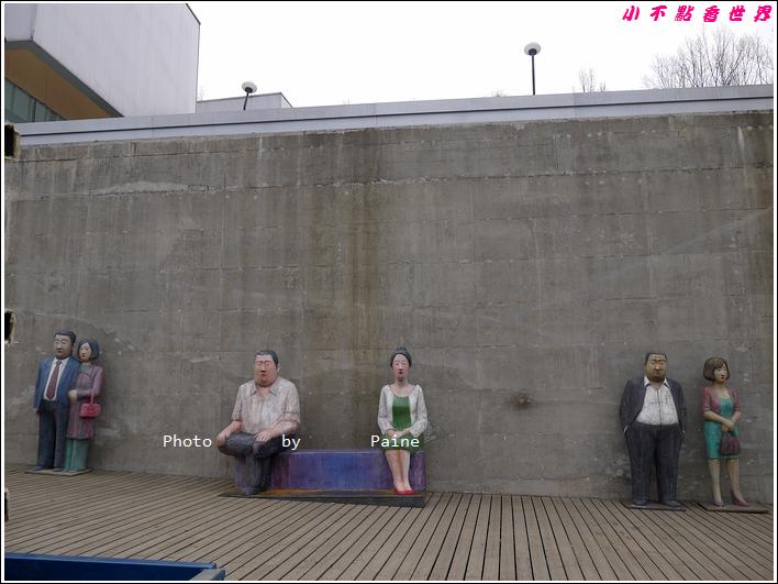 0405草莓藝術村 英語村 (39).JPG