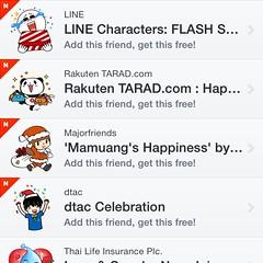 | #sticker #line #free | วันนี้มีแจกฟรี 3 ตัวนะ :)