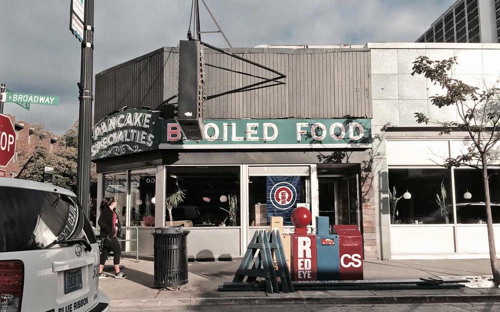 Chicago S Street Food El Paso Texas