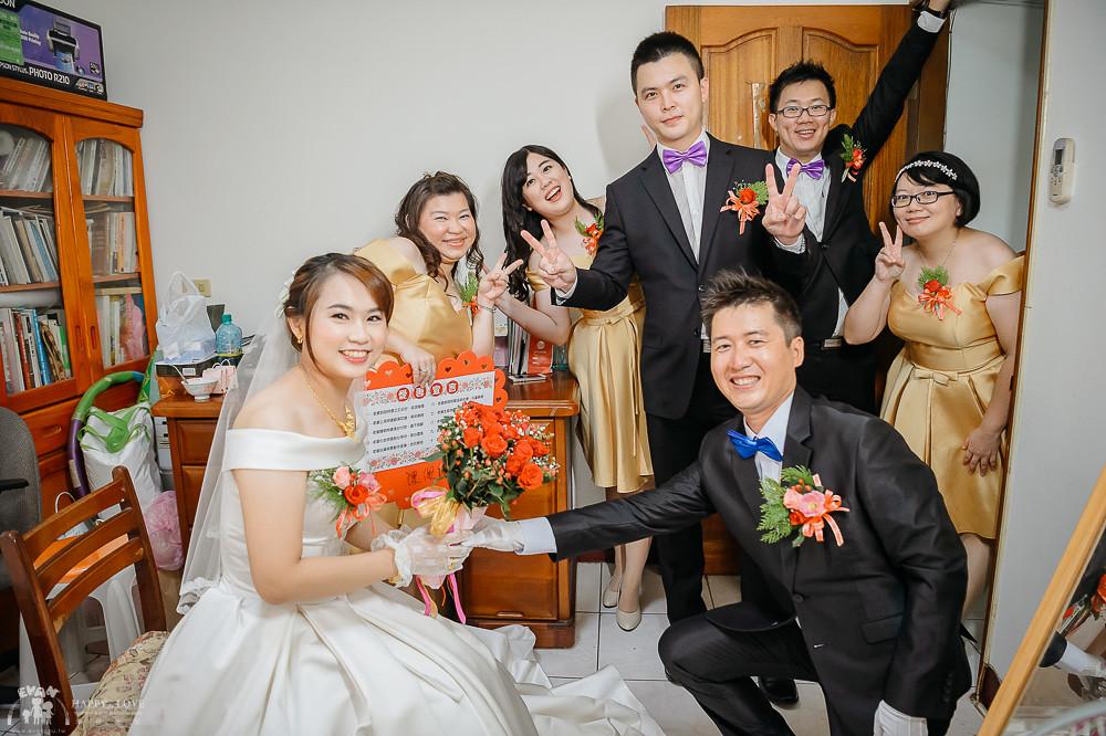 婚攝-婚禮記錄_0046