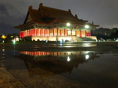 National Theater & Performing Arts Center (stardex) Tags: reflection theatre theater architecture building light taipei taiwan water rain