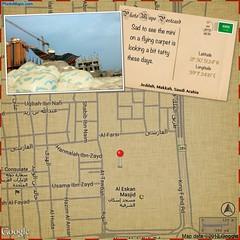 Jeddah, Makkah, Saudi Arabia (Photo Mapo App) Tags: jeddah saudiarabia makkah