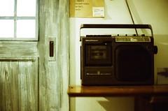 # (Old Soul Tai) Tags: minolta mc lucky 112 58mm x700 rokkor super200800